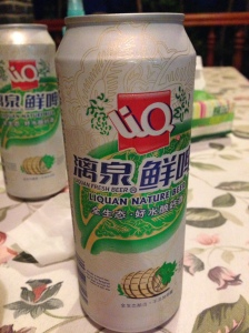 Liquan Beer CHINA