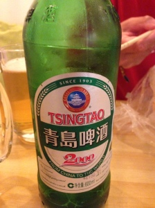 Tsingtao CHINA