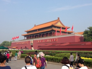 Pechino: piazza Tienamen